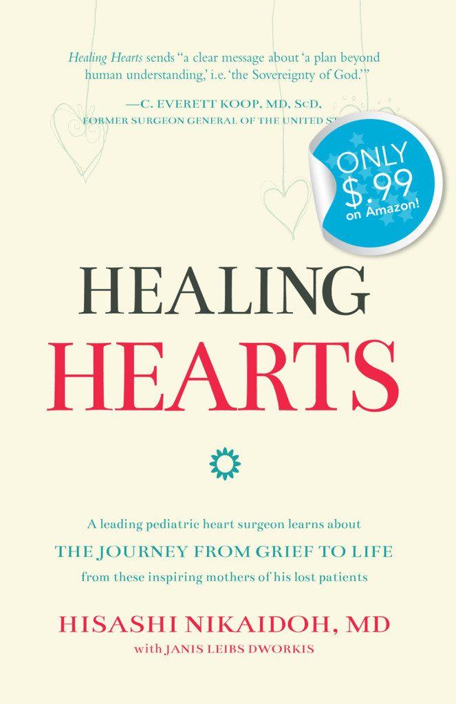 HealingHears